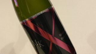 まんさくの花 MK-X 純米吟醸